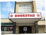 The Plaza Theater / Bookstar